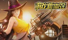 游戏新体验第十四期:勇者大冒险猎人养成