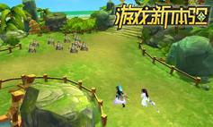 游戏新体验第一百六十九期:热血江湖手游最新体验